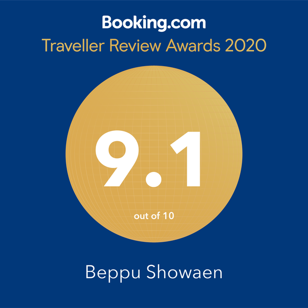 TravellerReviewAwards2020